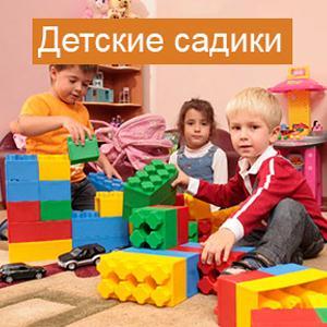 Детские сады Красного Яра