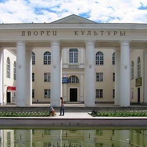 Дворцы и дома культуры Красного Яра