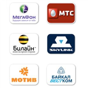 Операторы сотовой связи Красного Яра