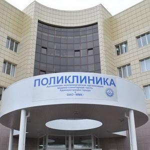 Поликлиники Красного Яра