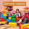 Детские сады в Красном Яре