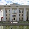 Дворцы и дома культуры в Красном Яре