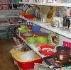 Магазины хозтоваров в Красном Яре