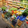 Магазины продуктов в Красном Яре
