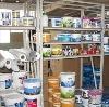 Строительные магазины в Красном Яре