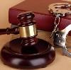 Суды в Красном Яре