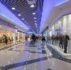 Торговые центры в Красном Яре